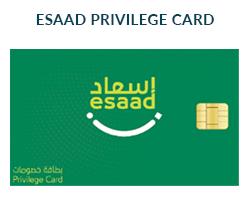 discount_esaad